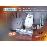 暖气片\\散热器自动温控阀 恒温阀 (舒适节能)直阀
