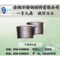 304不锈钢钢丝绳,钢丝绳配件,钢丝绳加工