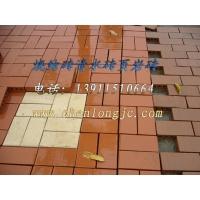 北京周边烧结砖 路面砖 植草砖 页岩砖图片 烧结砖 烧结砖
