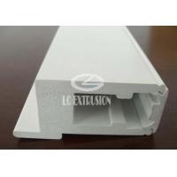 供应PVC发泡型材,PVC异型材,发泡板,PVC发泡模具