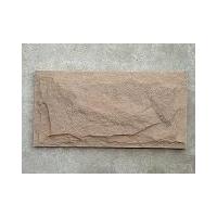 外墙文化石粉砂岩文化石,红色文化砖厂家