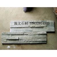 天然文化石背景墙|文化石电视文化砖