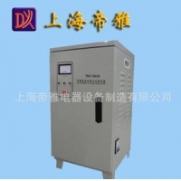 上海三相稳压器 专业的三相稳压器 哪里有三相稳压器