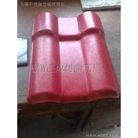 上海合成树脂瓦