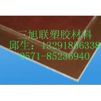 PFCC305酚醛棉布层压板