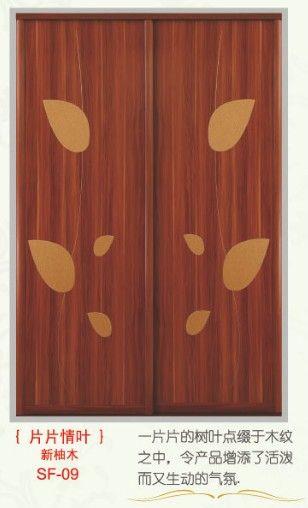 免漆板雕花系列衣柜门产品图片,免漆板雕花系列衣柜门产品相册