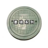 【生產】優質建筑模殼|山東建筑模殼|一次性建筑模殼-壽光榮祥-- 好品牌