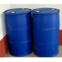 水合肼,电厂专用水合肼,国标水合肼厂家