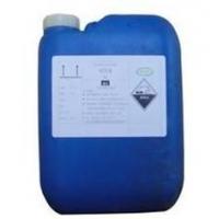 双氧水供应信息,双氧水吨价,工业用双氧水价格,问【天化】