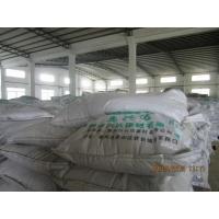 深圳保温砂浆 尽在兴达建材底价供应东莞惠州保温砂浆