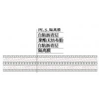 湖北武汉防水工程公司 SAM-930自粘聚合物改性沥青聚酯胎