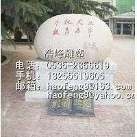 石材园林雕塑自然石雕刻风景石校园雕刻