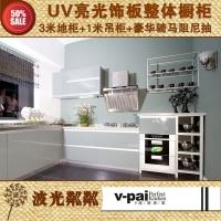 成都V派整体橱柜 定制橱柜 定做橱柜 UV亮光漆 现代简约