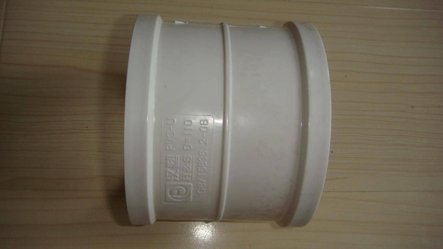 汉塑排水管件 直接