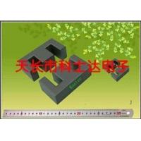 EE70磁芯|EE70磁芯骨架|EE70磁芯参数