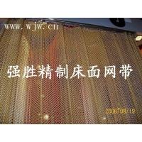 金属窗帘网,金属垂帘,金属屏风帘,金属隔断帘,金属装饰帘,.