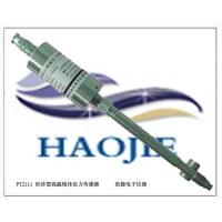 高温熔体压力传感器/变送器,蒸气压力传感器,熔炉压力传感器,
