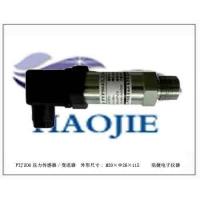 水泵压力测控仪器,恒压供水压力变送器,液压变送器