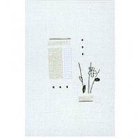 远方陶瓷-瓷片系列 YB4530