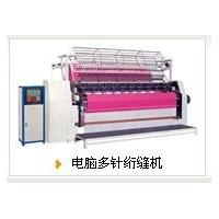 河北绗缝机的价格 河北绗缝机哪个牌子便宜 集胜昌【绗缝机】