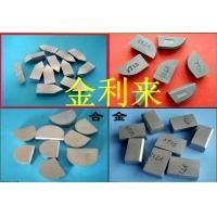 厂价直销硬质合金YG3 YG3X YG6铣刀片 焊接刀片 机