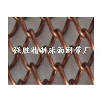 生产金属窗帘,金属垂帘,铜帘