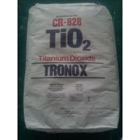 进口澳洲金红石型钛白粉CR-828
