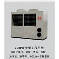 潺林空气源热泵