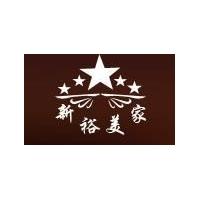 广东佛山市景飞饰品五金厂