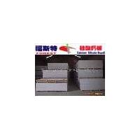 福斯特硅酸钙板