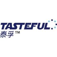 广州市广赛电子科技有限公司