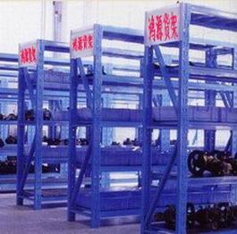 货架 库房货架 仓储货架 仓库货架 精品货架 角钢货架 重型