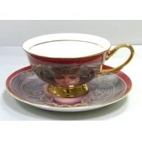 陶瓷杯碟 咖啡杯碟GC1450A-17