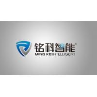 智能防盗报警系统诚招各区代理(深圳铭科)