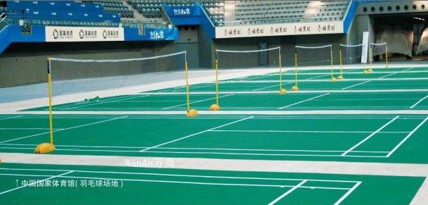 羽毛球标准场地尺寸 羽毛球比赛专用地胶板,运动地板