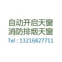上海牧田智能科技有限公司