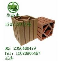 塑木地板大全,PE塑木亭子花箱价格