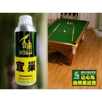 厂家 宜巢木蜡油品牌竹木地板清洁养护蜡地板蜡250ML(非地