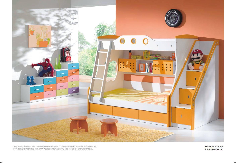 上下公主滑梯床_儿童双层床图片_儿童双层床图片下载