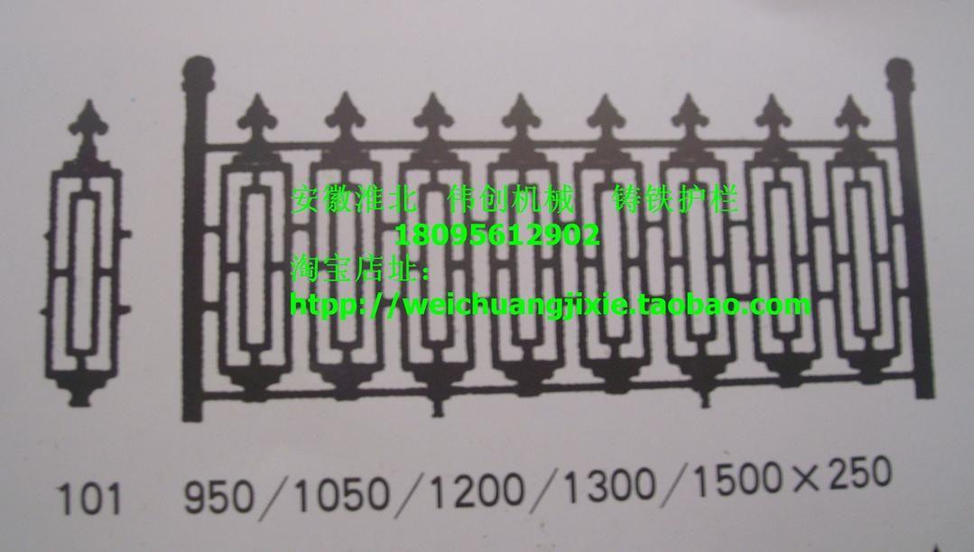 伟创电焊机zx7一300b电路图