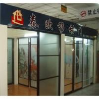 移门-南京移门-南京市泰欧移动门-移门系列-13