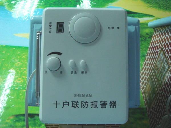 新农村建设,十户联防新举措 无线联防呼叫报警器系统
