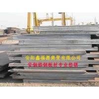 安钢管线钢X52、X60、X65、X70
