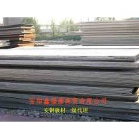 安钢造船板-CCSA等(七国认证)
