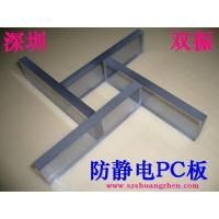 防静电PC板