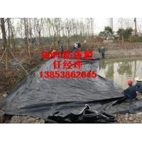 河南莲藕种植专用防渗膜