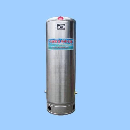 不锈钢自动供水器