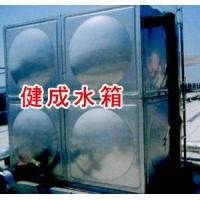 冲压双层保温水箱