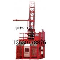 山东SC200/200施工升降机 施工电梯