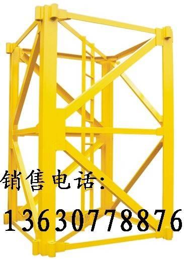 加工定做各种型号塔吊标准节 - 九正建材网(中国建材